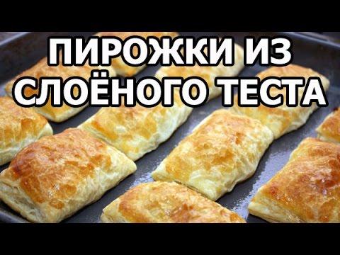 Как приготовить блины на воде. Сделать и готовить рецепт просто!из YouTube · Длительность: 2 мин26 с
