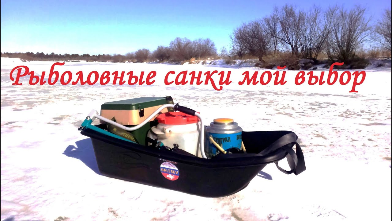 САНКИ ТИМКА 5 УНИВЕРСАЛ С КОЛЕСАМИ - YouTube