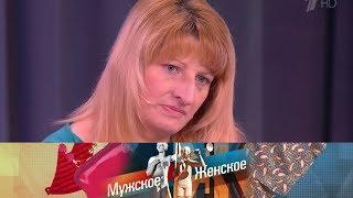 Мужское / Женское - 11 лет беременна.Часть 2.  Выпуск от17.08.2017