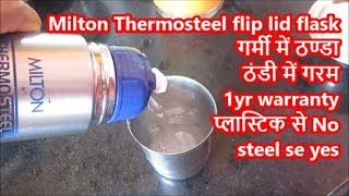 Milton Thermosteel Bottle(500ml) Review after 6 month use in hindi,