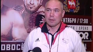 Интервью с тренером сборной Германии по боксу Владимиром Плетневым