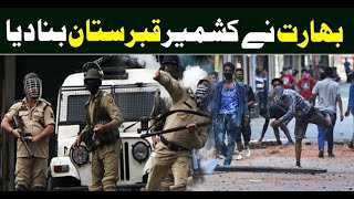 Indian forces brutal attack on Kashmir | 23 February 2019 | Neo News