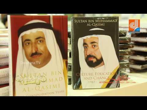 35th Sharja International Book Fair Special Episode, ARABIAN FRAMES