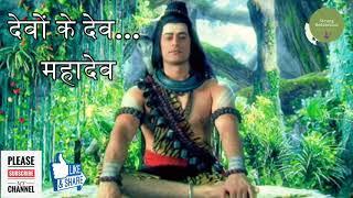 Shiv Shiv Shiv Shiv Aadi Anant Shiv Yogi Mahadev Song | 1 Hour Longer Version (Devon Ke Dev Mahadev)