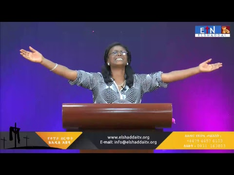 Elshaddai Television Network on YouTube Mon 4 May 2017 Thursday  live prayer from ETN Addis