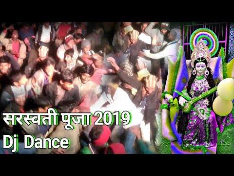 Falana Bo Dharaili Ho Holiya Me Pawan Singh Holi Dj Song Dance Sarswati Puja Dance Programme 2019