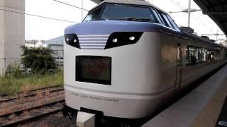 JR東日本485系電車「彩(いろどり)」@横須賀駅③(快速 「はまみらい」発車)