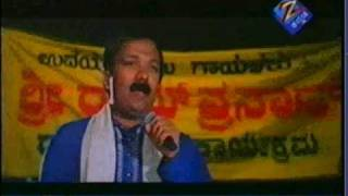 kannadada Makkalella: Movie Miss California: Old Kannada song remix