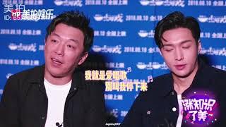 180810 Zhang Yixing Lay - 台前幕後一出好戲大起底