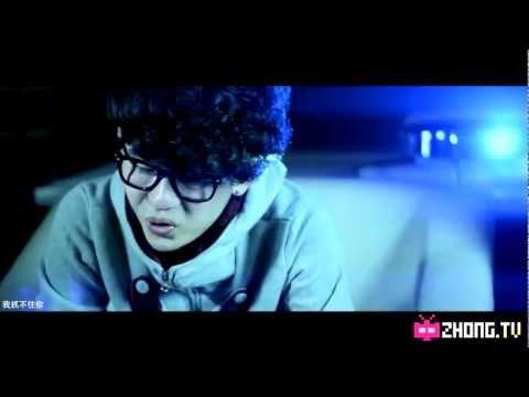 Chinese Hip Hop China Rap 拖鞋 : 性感的拖鞋《抓不住》