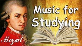 モーツァルトクラシック音楽の勉強、濃縮、くつろぎ|音楽研究Piano Instrumental