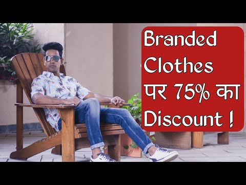 How To Get 75% OFF On Branded Clothes - Ajio Online Shopping Offers