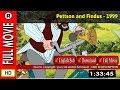 Watch Online: Pettson & Findus - Katten och gubbens å r (1999)