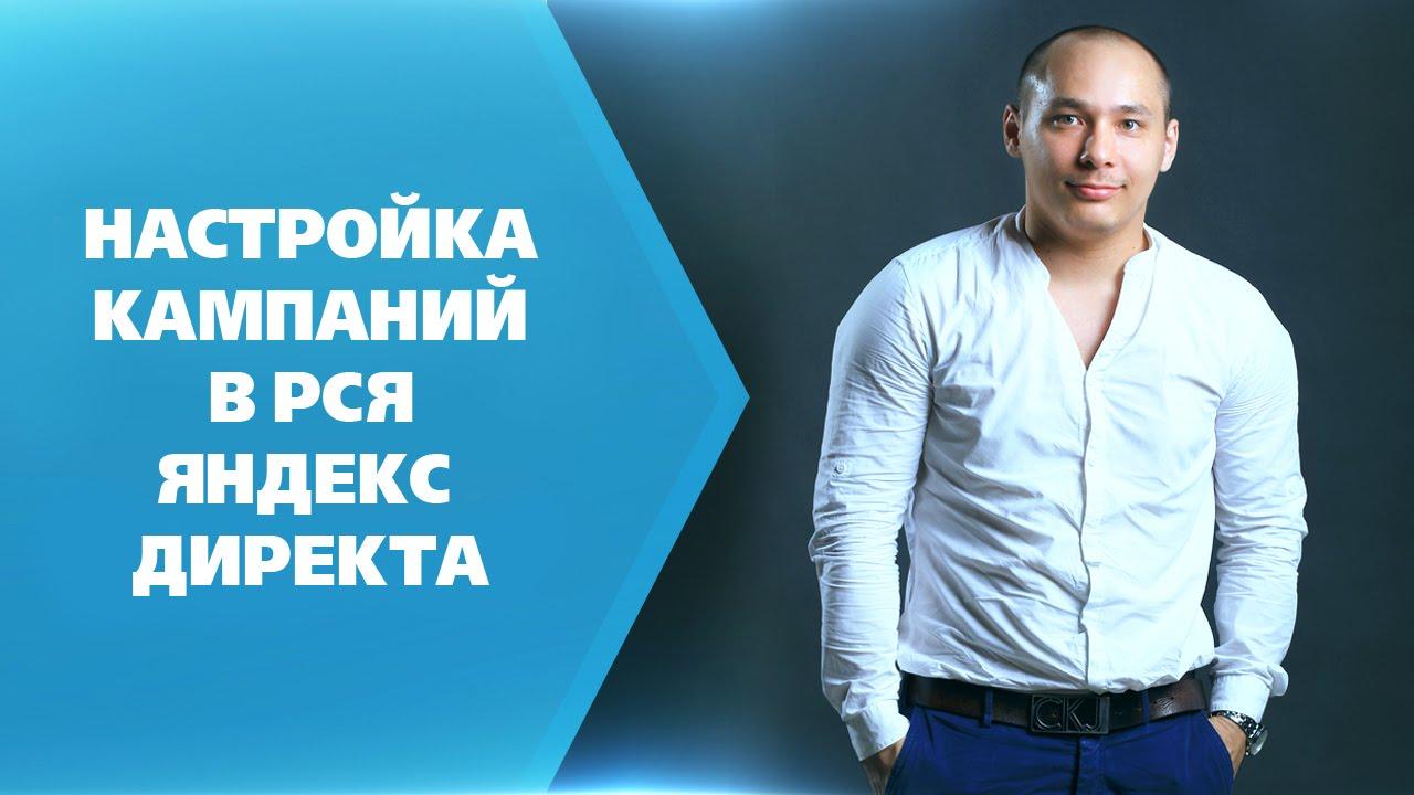Что такое таргетинг Вконтакте и как его настроить