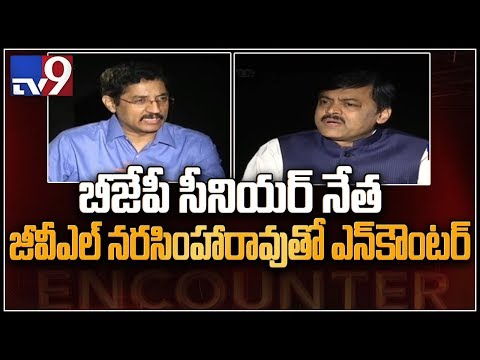BJP GVL Narasimha Rao in Encounter with Murali Krishna - TV9