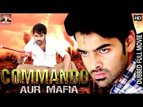 Commando Aur Mafia l 2016 l South Indian Movie Dubbed Hindi