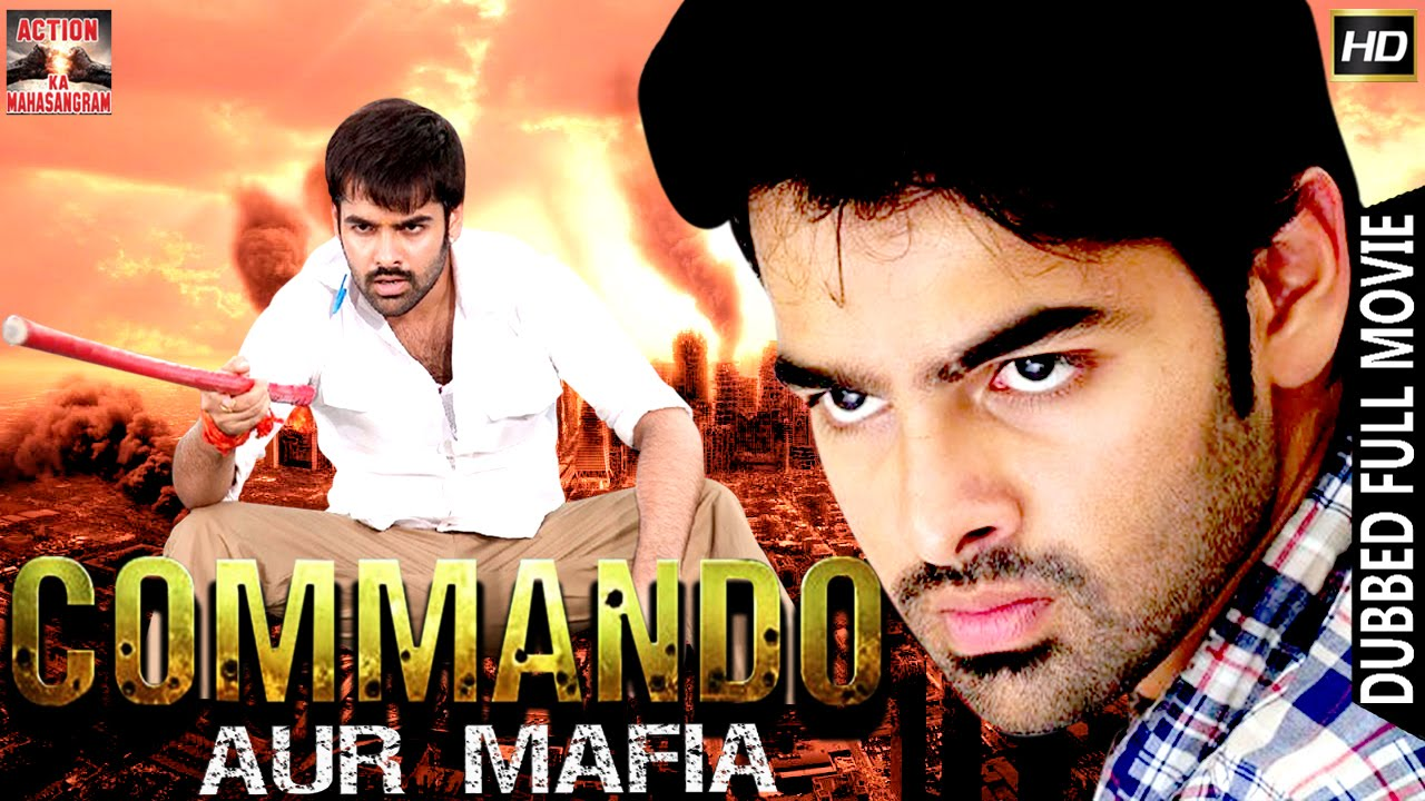 commando aur mafia l 2016 l south indian movie dubbed hindi hd full
