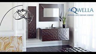 видео Мебель Aqwella (Аквелла) Ancona (Анкона) 100 см для ванной комнаты