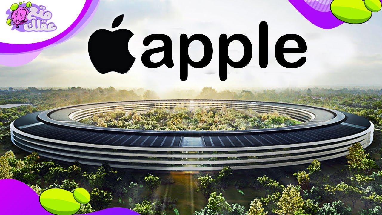 رحله داخل مقر شركة أبل Apple الرهيب  - تكلف بنائه 5 مليار دولار !