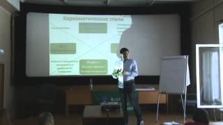 Системный подход к изменениям в организации