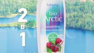 Смотреть видео био шампунь для волос