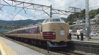 189系M51編成 Y158記念列車の旅 2017.5.28