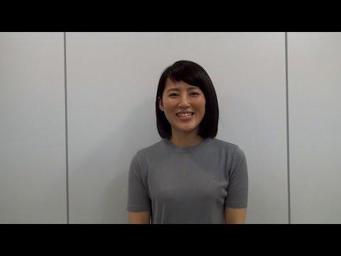 【福田彩乃】コメントムービー - YouTube