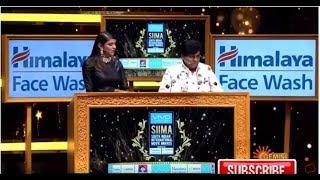 SIIMA awards telugu 2017 live | gemini live | P...