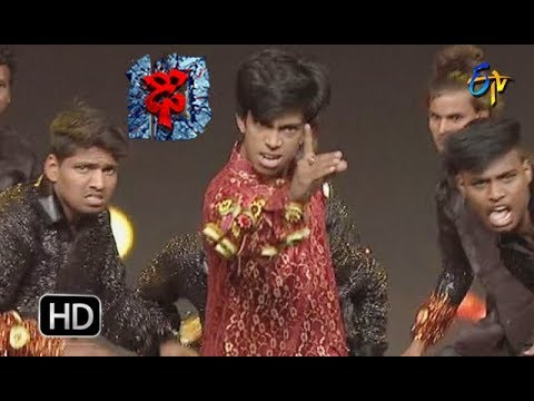 Mukul Performance | Dhee 10 |  27th December 2017 | ETV Telugu