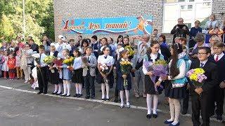 1 сентября в школе для детей с нарушением зрения, г  Красногорск