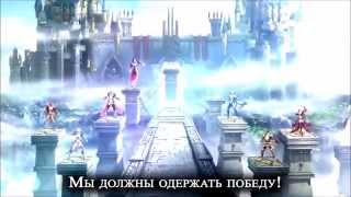 Лига Ангелов (League of Angels) эпический обзор игры.  Видео