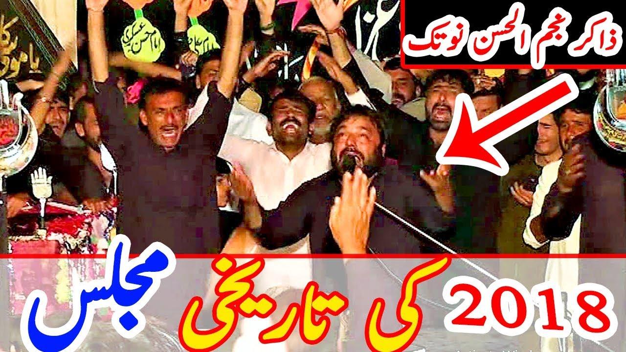 Download Zakir Najam UL Hassan Notak Majlis    Qayamat Khez Majlis    Chah Bhakalaan Wala    7 March 2018