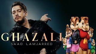 Saad Lamjarred - Ghazali (Chipmunks Cover) بصوت السناجب