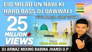 Qawwali Mashup Vs Naara Competition |  Djs Naats | Naats Remix | DJ Arwaz Mixing