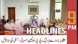 ARY News Headlines   9 PM   13 June 2021