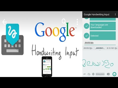 How To Use Google Handwriting Input - Malayalam (or Any Other Language)