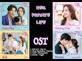Her Private Life OST parts 1-4 🎶🎧🎵