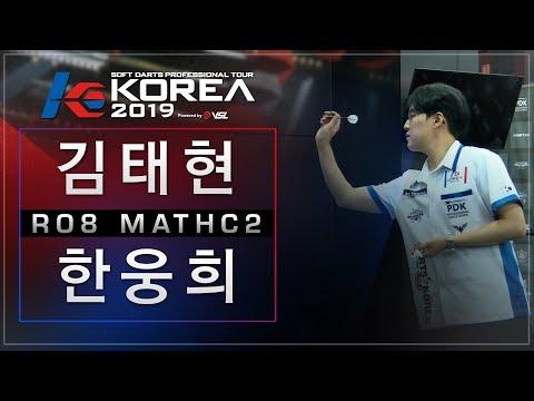 Taehyun Kim Vs Woonghee Han - Ro.8 Match2 - KOREA 2019 STAGE 4