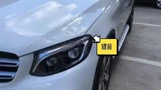 폼포나치 중국법인에서 유리막코팅 Shanghai POM…