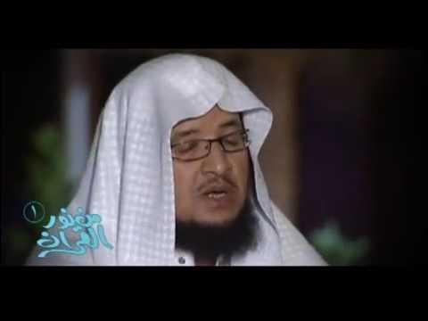 من نور القرآن الحلقة الثالثة والعشرون
