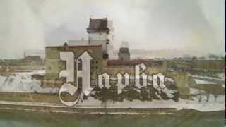 Нарва(Построили датчане в 1223г. Крепость Германа вначале представляла собою регулярный кастелл с воротами, выходя..., 2015-01-19T19:03:40.000Z)