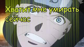 """""""Профессиональная"""" русская озвучка """"The last:Naruto the movie"""""""