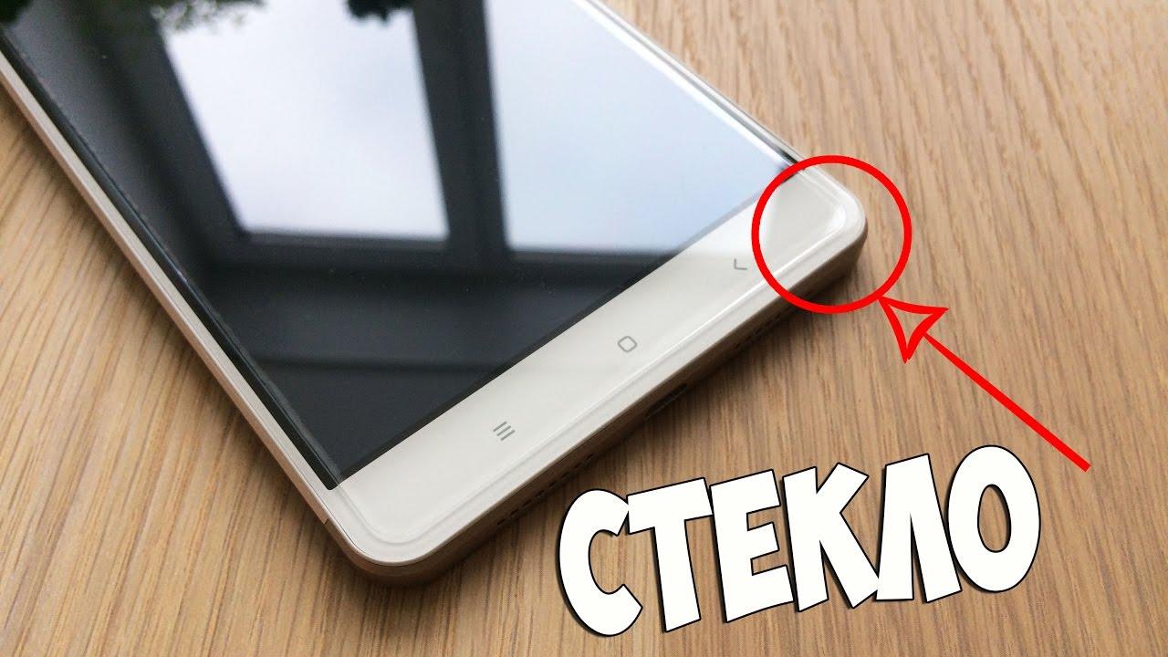 Galaxy S4 Замена стекла С КЛЕЕМ - YouTube