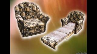 видео Кресла-кровати на заказ