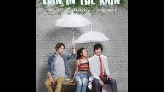 Chàng trai trong mưa