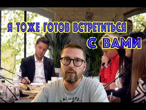 Мои вопросы Владимиру Зеленскому