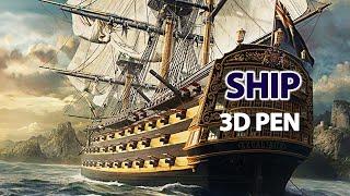 Creating a SHIP ⛵with 3d pen | Рисуем КОРАБЛЬ 3D ручкой | Поделки 3д ручкой |  Обучение 3D ручкой