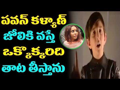 Jannasena London Little Fan Fire On Yellow Media About Comments On Pawan Kalyan   Top Telugu Media