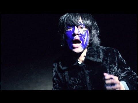 """オワリカラ(Owarikara) """"サイハテソング"""" (Official Music Video)"""