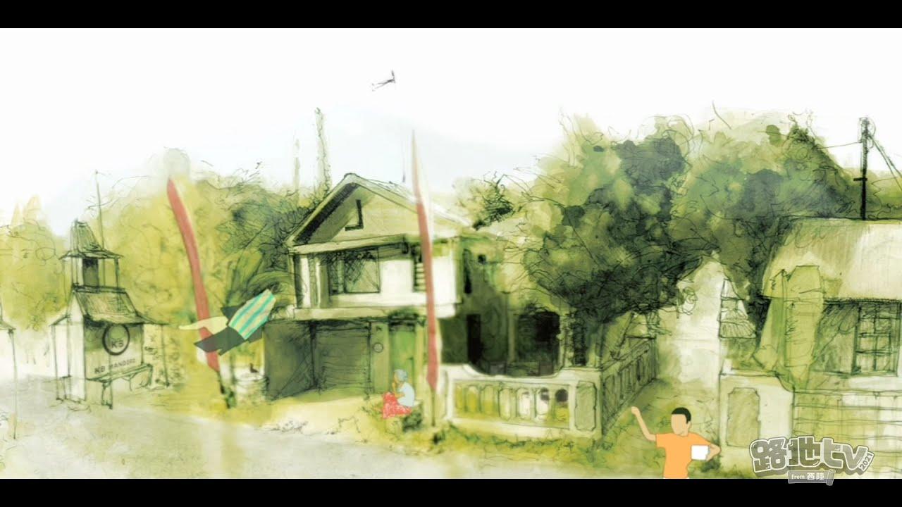 """アートアニメ """"time lapse"""" インドネシア ジャカルタの路地"""